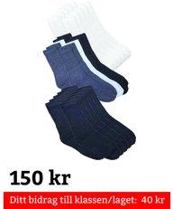 Sportstrumpa 10-Pack Str 41-45